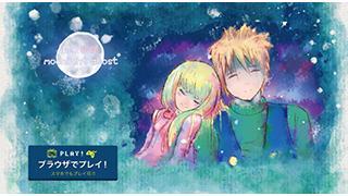 大人気フリーゲーム『月光妖怪』が ブラウザでプレイ可能に!!