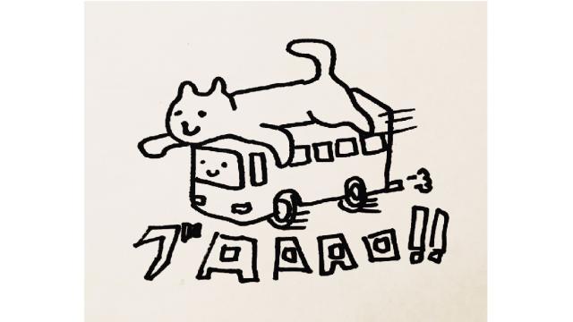 【お知らせ】寄らば大樹の会主催 岡崎大樹バースデーイベント【8/31】
