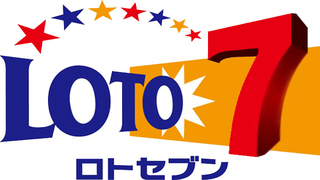 【高額当選者速報】第370回 ロト7 残念!!一等は出ず!!2等・3等は有り!!高額当選者!!誕生!!