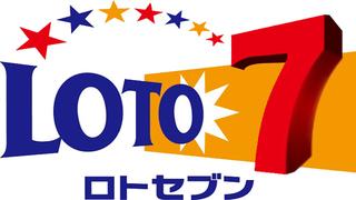 【高額当選者速報】第387回 ロト7 残念!!一等は出ず!!2等・3等は有り!!高額当選者!!誕生!!