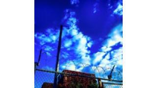 """ブルックリン物語 #03 ブルー・レイン """"Blue Rain"""""""