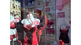 """ブルックリン物語 #08 マイ・ファニー・バレンタイン  """"My Funny Valentine"""""""