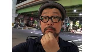TOKYOにいる!?