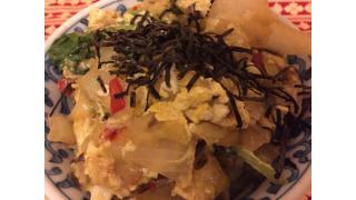 大江屋レシピ (6 )「Ayako 丼」の巻