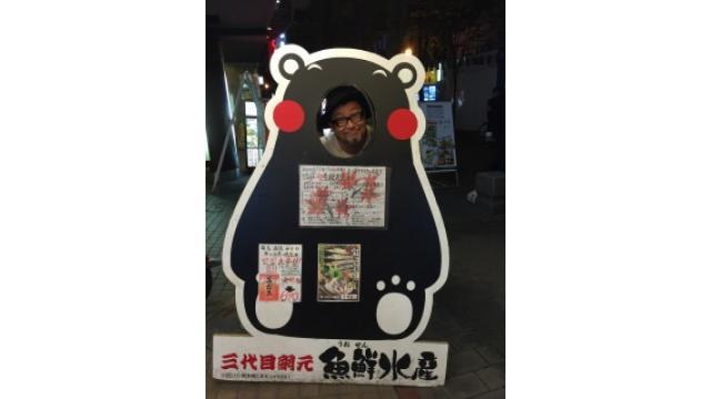 9月17日17:00-17:30ソロピアノコンサート@熊本市現代美術館