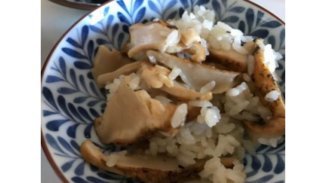 大江屋レシピ (17) 「松茸三昧はいかが?」の巻