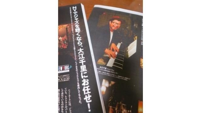 PEN最新号に出てます。チェケラ〜ご〜!