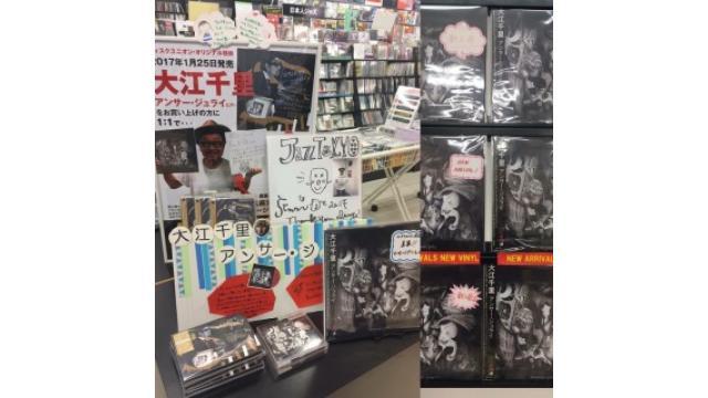 レコード盤、発売!