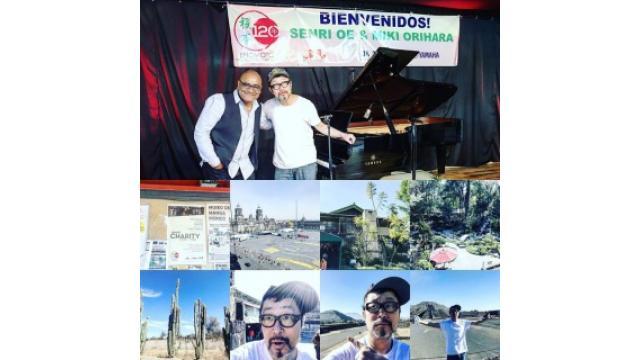 ブルーボッサとメキシコでLa Bikinaをセッション!