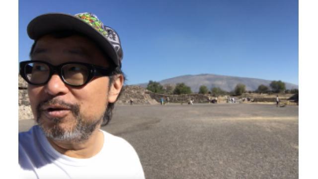 ぴの耳より情報 (3/9) 「千散歩」はじめます。大江屋レシピは「あんこ」です。