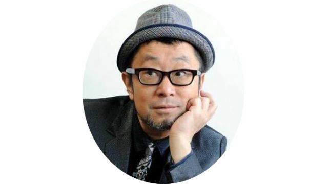 Pray for Tohoku.