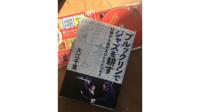 ぴの耳より情報スペシャル メイキング of ブルジャズ 03