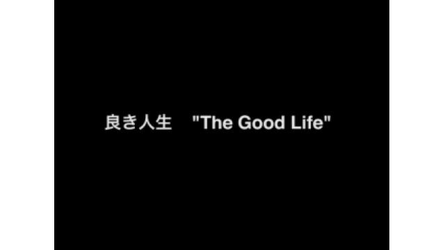 """ぴの耳より情報 (1/7) 「ROUDOKU❇︎SHO #3 良き人生""""The Good Life""""」フルバージョンできました!"""