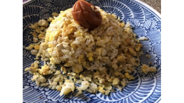 大江屋レシピ (70)「カリカリパリパリのおかき焼き飯」の巻