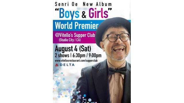 世界盤のBoys & Girls のプレミアショーはもう直ぐ
