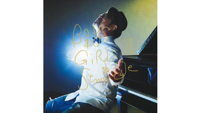 日本盤'Boys&Girls'!ついに発売。