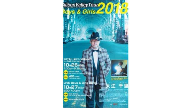 "SENRI OE  SILICON VALLEY TOUR "" Boys & Girls """