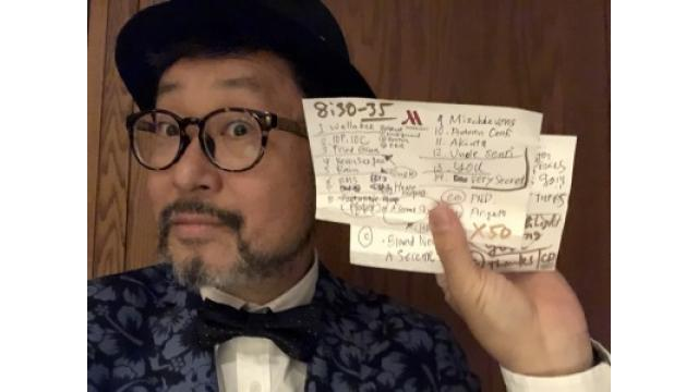 "セトリ通信 (2) Senri Oe Birthday Special Premier Live ""Boys & Girls"""
