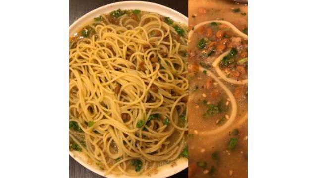 「納豆Spagetti」