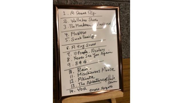 ぴの耳より情報 (10/18) 「セトリ通信」第3弾は、KWANGAKU & TFMです!