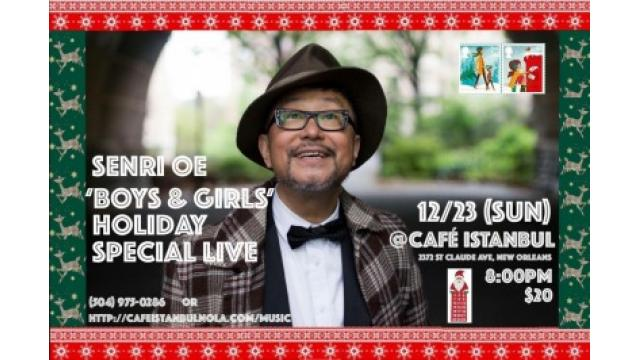 Senri Oe 'Boys & Girls' @ CafeIstanbul NOLA in New Orleans!