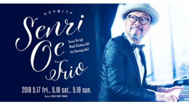 Senri Oe Trio Japan Tour in May 2019