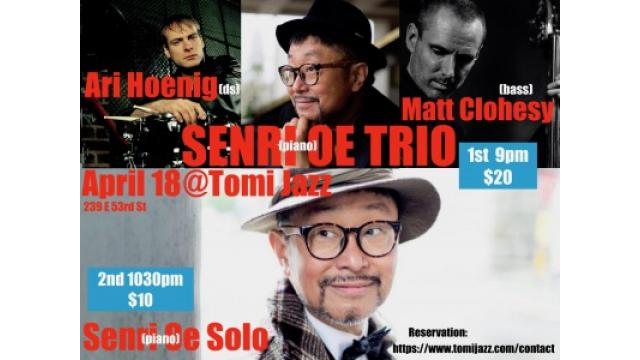 Senri Oe Trio @Tomi Jazz April18