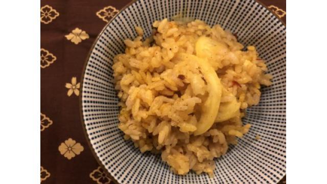 大江屋レシピ(85) 「しなもんれもんごはん」の巻