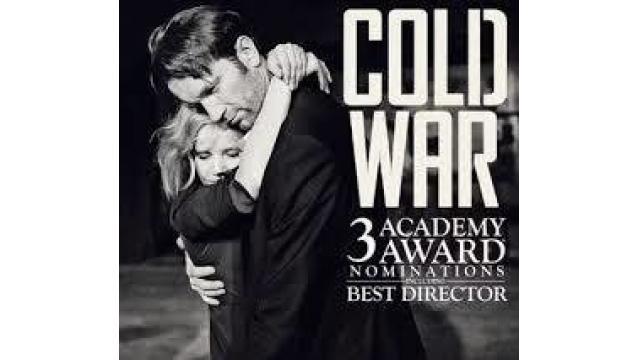 Cold War という映画のコメントを書かせていただきました。