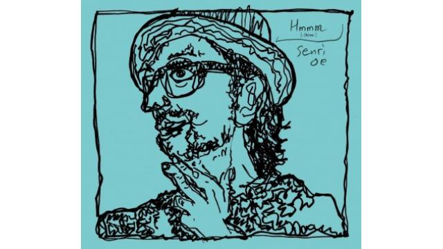 "Original 6th Album ""Hmmm"" /Senri Oe"