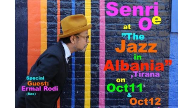 Senri Oe at The Jazz in Albania, Tirana