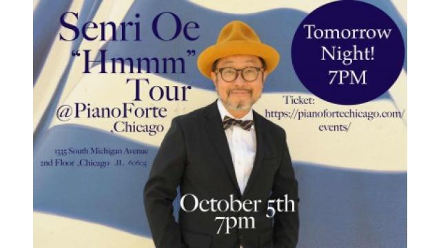 Senri Oe PianoForte Foundation Tomorrow night 7pm!