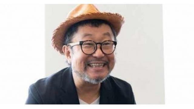日経クロストレンド、インタビュー