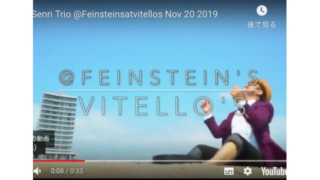Senri Oe @Feinstein's at Vitello's Nov20 8PM