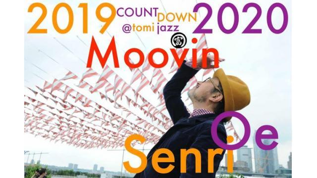 New Year's Eve w/ Senri Oe Tomi Jazz