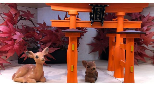 ツアー日誌 3  「僕は広島を知らなさすぎた!」