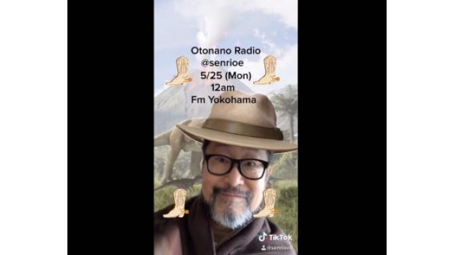 Otonano Radio