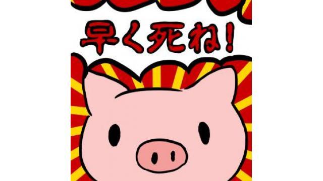 トントン雑記 Vol.43 ~幻のネタ~