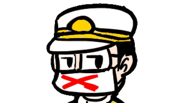 札幌ひとらんらん