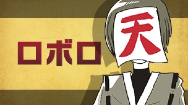 海外イメージの忍者結構好きなんよね