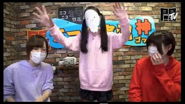 個性派女性実況者グループひふみの実況ミュージカル!【ゲーム実況神】