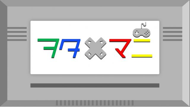 10/12(水)20時~、セピア・ズズ・詩衣雫月たちが出演する『ヲタ×マニ【闘TV】』を放送します!