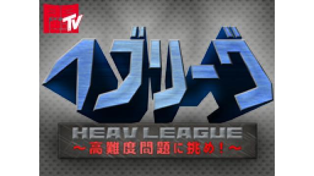 ゲーム実況者によるクイズ番組「ヘブリーグ」2回目の放送です!