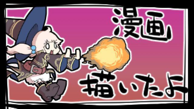 【音速兄貴リレーブログ】雑なグッズ告知【5月病マリオ】