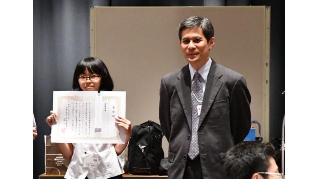 【最優秀賞受賞】日本科学教育学会ジュニアセッションで受賞しました