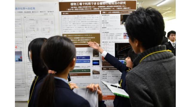 日本化学会中国四国支部大会高校生ポスターセッションで発表しました