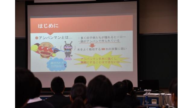第16回「倉敷天城中学校(岡山県)の課題研究発表会に参加しよう」を行いました