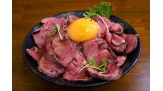 炊飯器で作るローストビーフ丼「男飯」はじめました