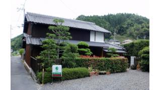 【男の隠れ家】一見ごく普通の家!?京都の隠れ家洋食レストラン「リンデンバウム」を紹介!