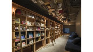 関西初!泊まれる本屋『BOOK AND BED TOKYO』が京都にオープン!